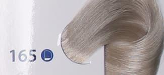 Крем краска ESTEL DE LUXE 165 Фиолетово-красный блондин ультра, 60 мл