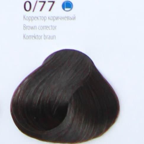 Крем краска ESTEL DE LUXE Корректор 0/77 Коричневый, 60 мл