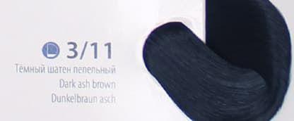 Крем краска ESTEL DE LUXE 3/11 темный шатен пепельный, 60 мл