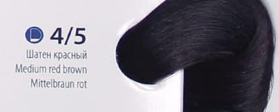 Крем краска ESTEL DE LUXE 4/5 Шатен красный, 60 мл