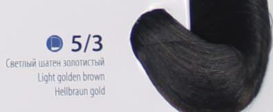 Крем краска ESTEL DE LUXE  5/3 Светлый шатен золотистый, 60 мл