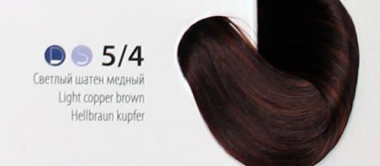 Крем краска ESTEL DE LUXE 5/4 Светлый шатен медный, 60 мл