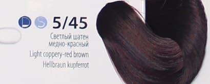 Крем краска ESTEL DE LUXE 5/45 Светлый шатен медно-красный, 60 мл
