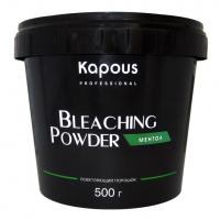 Пудра осветляющая ментол Kapous, 500 гр
